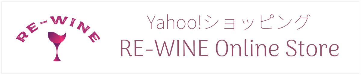 Yahoo!ショッピング ヤフーショッピング オンラインストア オンラインショップ Yahoo! ヤフー