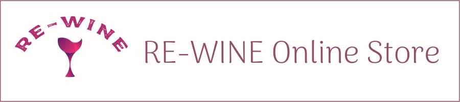 ワインパミス RE-WINE オンラインストア